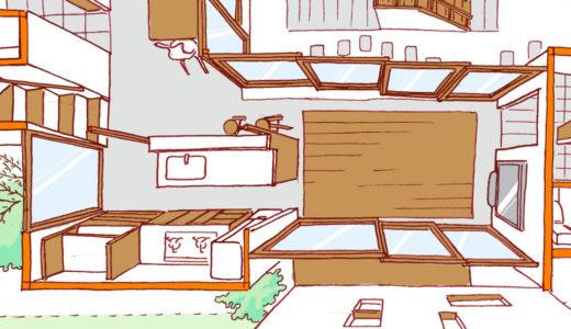 【手描きパース】平面パースの天井高ってどうやって決めるの?