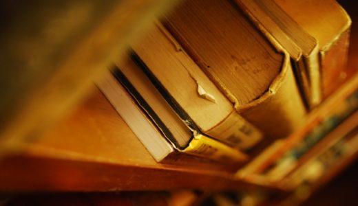 建築模型作成の参考になる指南書まとめ|道具・材料・図面ほか、作り方がわからず困ったときに読む本10選