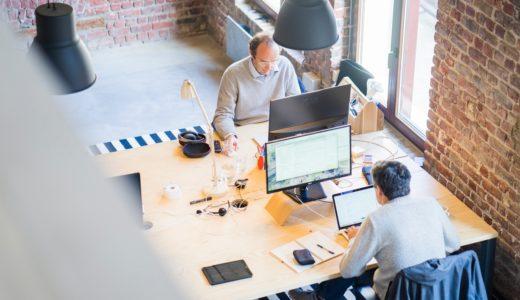 有名建築設計事務所で利用されているCADソフト まとめ