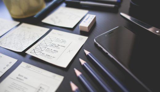 未経験の建築学生が設計事務所の模型バイト・インターンに参加し、就職する方法