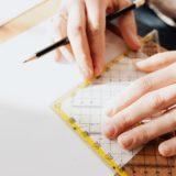 「設計力」を鍛えるためのトレーニングメソッド