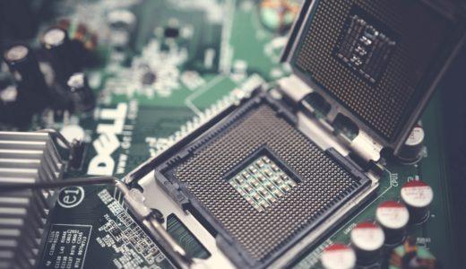 【CPU・メモリ・ストレージ】建築学生がPCを選ぶ前に知っておきたい3つの専門用語